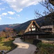 日本の山村イメージ画像