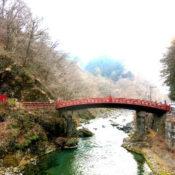 栃木県日光市の画像